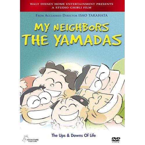 Наши соседи Ямада смотреть онлайн