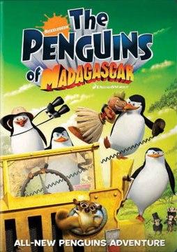 Пингвины из Мадагаскара смотреть онлайн