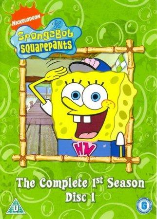 Боб квадратные штаны 1 сезон онлайн