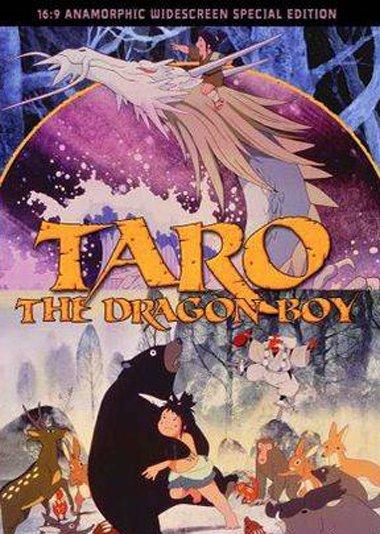 Таро - сын Дракона смотреть онлайн