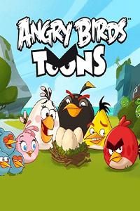 Злые птички смотреть онлайн