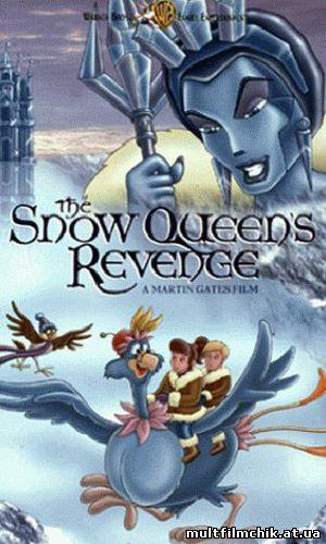 Месть Снежной Королевы смотреть онлайн