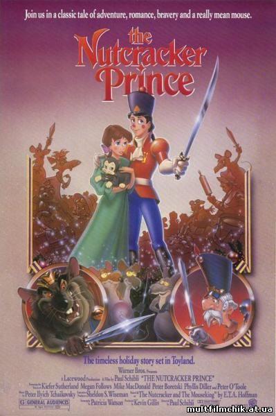 Принц Щелкунчик смотреть онлайн
