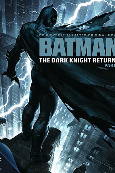 Бэтмен - возвращение темного рыцаря смотреть онлайн