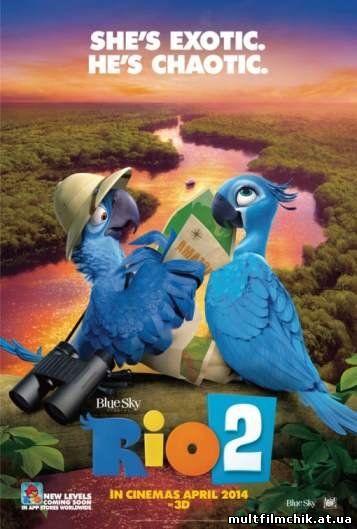 Рио 2 (2014) смотреть онлайн